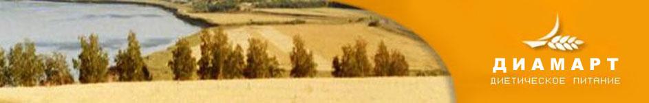 Диетические продукты питания из цельного зерна злаков